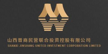 山西晋商民营联合投资控股有限公司